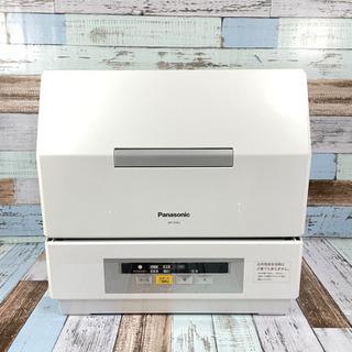 Panasonic 食器洗い乾燥機 NP-TCR2-W Y702