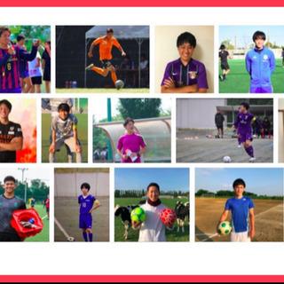【愛媛県、松山市】サッカー個人レッスン⚽️✨ - 教室・スクール