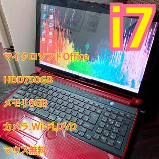 超ハイスペック大人気パソコン