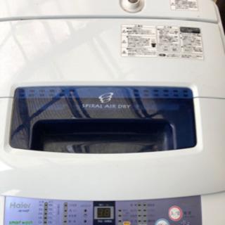 【ネット決済】洗濯機4k