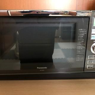 【お話中】パナソニック オーブンレンジ Panasonic NE...