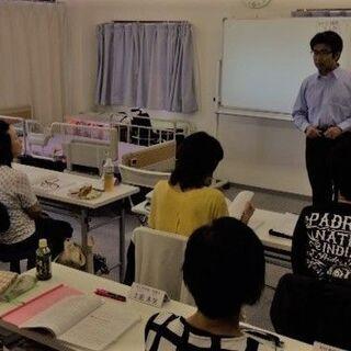 介護福祉士実務者研修2021年8月生大募集!!