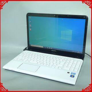 【ネット決済・配送可】1台限定 新品SSD搭載 ノートパソコン ...