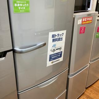 AQUA アクア 3ドア冷蔵庫 AQR-271 2015年製 2...