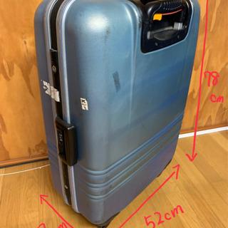 スーツケース 0円