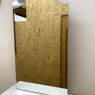 【ネット決済】鏡