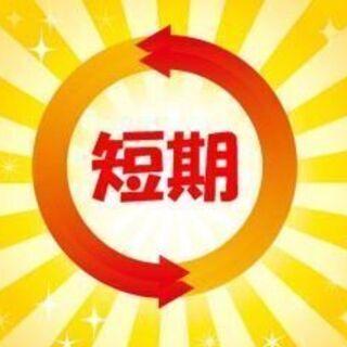 【No.6339】幅広い年代活躍中!ビニールシートの加工【7/1...