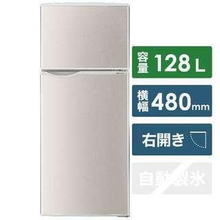 新品☆ SHARP 128L 冷蔵庫 SJ-H13E シャープ 未使用