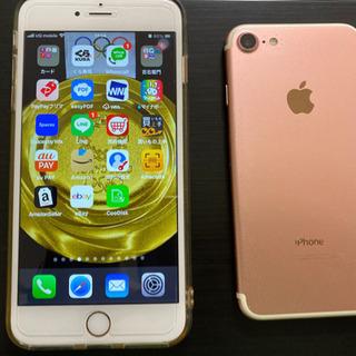 Apple 携帯電話 iPhone 修理 バッテリー交換