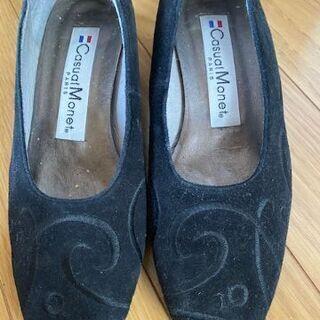 希少 モネ 婦人靴 21.5cm