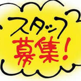 日払7800~!即勤務!ポスティング月曜〜金曜!大募集!!