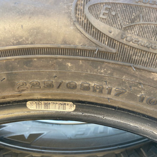 225/65/17 サマータイヤ4本 値下げしました - 八戸市