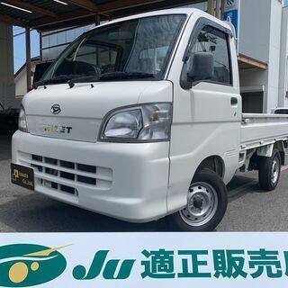 ☆ダイハツ ハイゼットトラック☆4WD