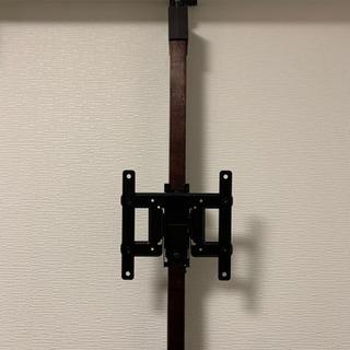【ネット決済】壁掛けテレビ金具