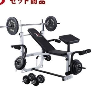 【ネット決済】マルチプレスベンチ+ラバーバーベルセット100kg...