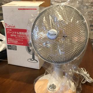 未使用‼️ポータブル扇風機