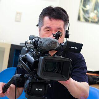 ビデオ撮影・編集教えます。
