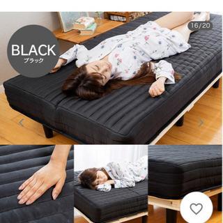 【ネット決済】ポケットコイル シングルベッド