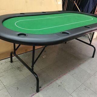 ポーカーテーブル   美品 ※ラスト1台