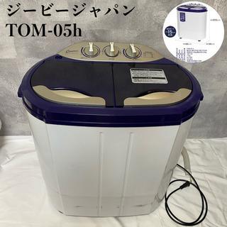 【ネット決済】ジービージャパン 洗濯機 二層式 洗濯3.6kg ...