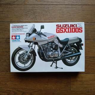 【未使用】スズキ・カタナGSX1100S