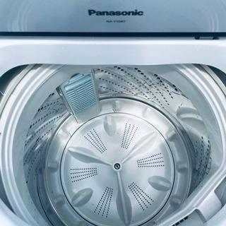1647番 Panasonic✨全自動電気洗濯機✨NA-F50B7‼️ - 新宿区