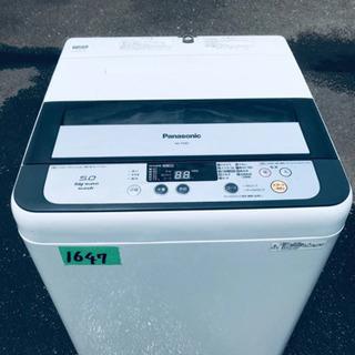1647番 Panasonic✨全自動電気洗濯機✨NA-F…