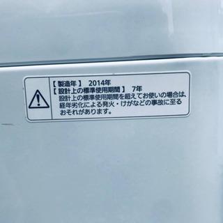 1647番 Panasonic✨全自動電気洗濯機✨NA-F50B7‼️ − 東京都