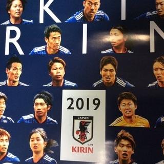 サッカー日本代表2019カレンダーです!