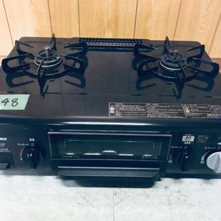 1648番パロマ✨都市ガス用✨IC-330SB-1R‼️