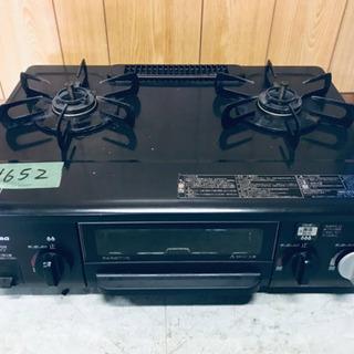 1652番パロマ✨都市ガス用✨IC-330SB-1R‼️