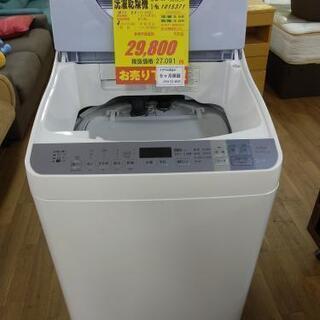 J065  早い者勝ち! ★6ヶ月保証★5.5K/3.5K洗濯乾...