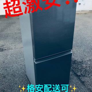 ET1669A⭐️AQUAノンフロン冷凍冷蔵庫⭐️ 2018年式