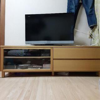 【ネット決済】無印良品 テレビ台 幅150cm オーク材