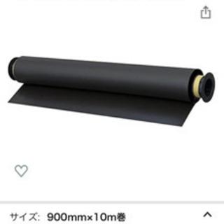 【ネット決済・配送可】マグネット使えるシート