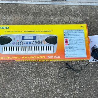 電子ピアノ ミニキーボード CASIO カシオ MA-150