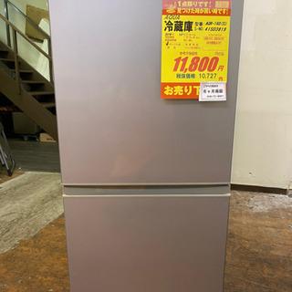I343 AQUA 2ドア冷蔵庫 2014年式
