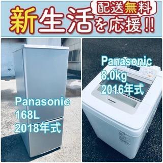 現品限り🌈送料無料❗️高年式なのにこの価格⁉️冷蔵庫/洗濯機の爆...