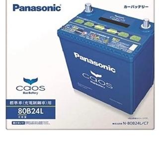 【ネット決済】Panasonic バッテリー カオス N-80B...
