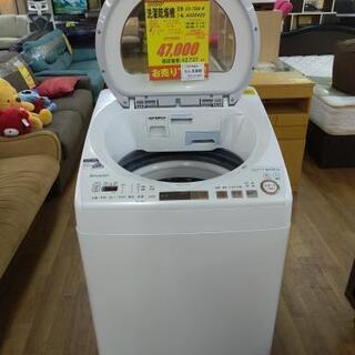 J053  早い者勝ち! ★6ヶ月保証★9K/4.5K洗濯乾燥機...