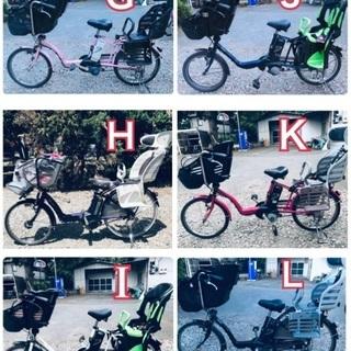 💡格安💡子供乗せ電動自転車🚲👼格安販売💰