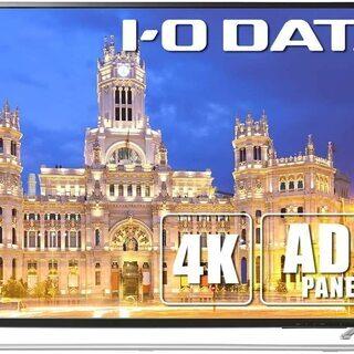 ジャンク I-O DATA 4K モニター 43インチ 4K H...