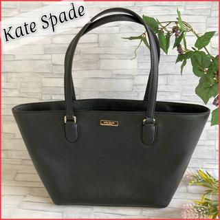 [大人可愛い] Kate Spade ケイトスペード トートバッグ