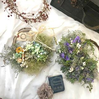 受注制作スモークツリーと花々のリース
