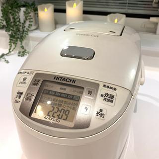 【ネット決済】値下げ! 日立 蒸気カット 圧力&スチーム炊飯器