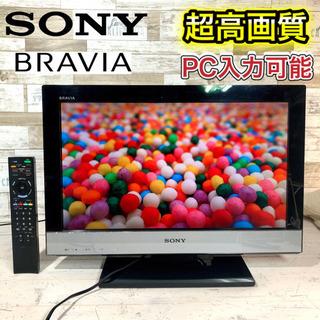 【激安‼️】SONY BRAVIA 液晶テレビ22型✨ ハイビジ...