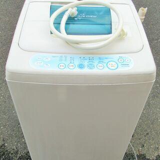 ☆東芝 TOSHIBA AW-50GG 5.0kg パワフル A...