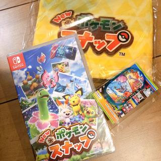 【ネット決済】New ポケモンスナップ -Switch (【早期...