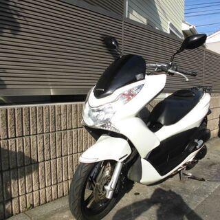 【ネット決済】ホンダPCX125CC JF28(ホワイト)その①