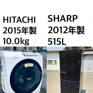 ★🌟送料・設置無料★  10.0kg大型家電セット☆冷蔵庫・洗濯...
